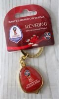 2018 FIFA World Cup keyring (Official Licensed Product)