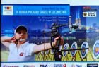 Archery World Cup Stage 4 - Wroclaw (19-25.08.2013) official programme