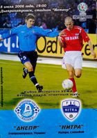 Dnepro Dnepropetrovsk - FC Nitra UEFA Intertoto Cup official match programme (08.07.2006)