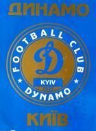 Dynamo Kiev Football Club Album