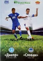 FC Dnipro Dnipropetrovsk - FC Slovan Liberec UEFA Europa League official match programme (30.08.2012)