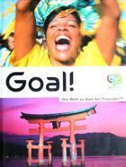 Goal! The World with friends guest (2006 FIFA World Cup)
