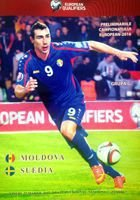 Moldova - Sweden (27.03.2015) - Official Euro 2016 qualification match programme