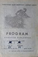 Motor Lublin - Start Gniezno Second Polish speedway league match programme (22.04.1979)