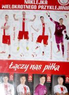 Poland National Football Team players stickers (official product)