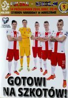 Poland - Scotland UEFA Euro 2016 qualifying match programme (14.10.2014)