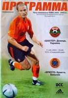 Shakhtar Donetsk - Club Brugge Champions League qualification official match programme (11.08.2004)