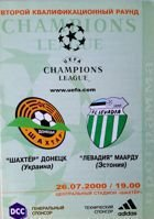 Shakhtar Donetsk - FC Levadia Maardu Champions League qualification official match programme (26.07.2000)