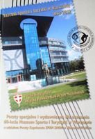 Special post edition for 60 years of Sport and Touristic Museum in Warsaw