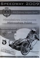 Speedway Junior Polish Teams Championship V Round official programme (13.08.2009)