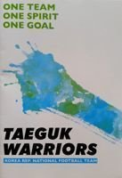 Taeguk Warriors. Korea Republic National Football Team 2014
