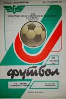 Tavriya Simferopol - FC Sion Champions League qualification official match programme (30.09.1992)