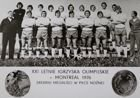 The Poland National Football Team - The Silver Medalists of Olympic Games Montreal 1976 postcard