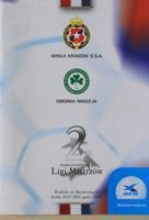 Wisla Cracow - Omonia Nicosia (30.07.2003) - Champions League Qualification Round match programme