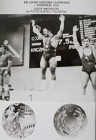 Zbigniew Kaczmarek (weightlifting) - The Gold Medalist of Oympic Games Montreal 1976 postcard