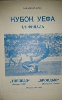 Program Torpedo Moskwa - Broendby IF Puchar UEFA (20.03.1991)