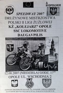 Program ligowy KS Kolejarz Opole - SSC Lokomotive Daugavpilis (12.08.2007)