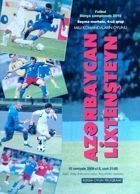 Program Azerbejdżan - Liechtenstein 10.09.2008