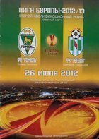Program FK Homel - FK Renowa Liga Europy (26.07.2012)