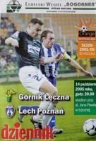 Program Górnik Łęczna - Lech Poznań Orange Ekstraklasa (14.10.2005)